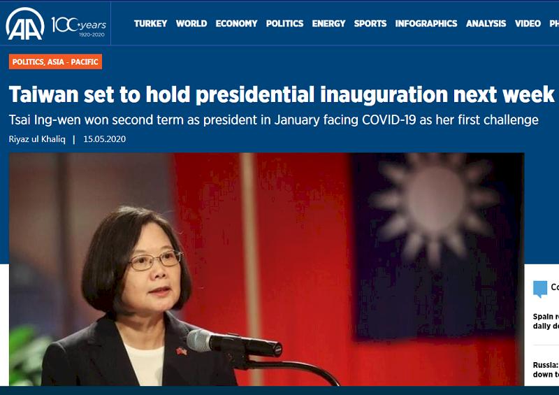 土耳其媒體報導台灣總統520就職 國會議員祝賀