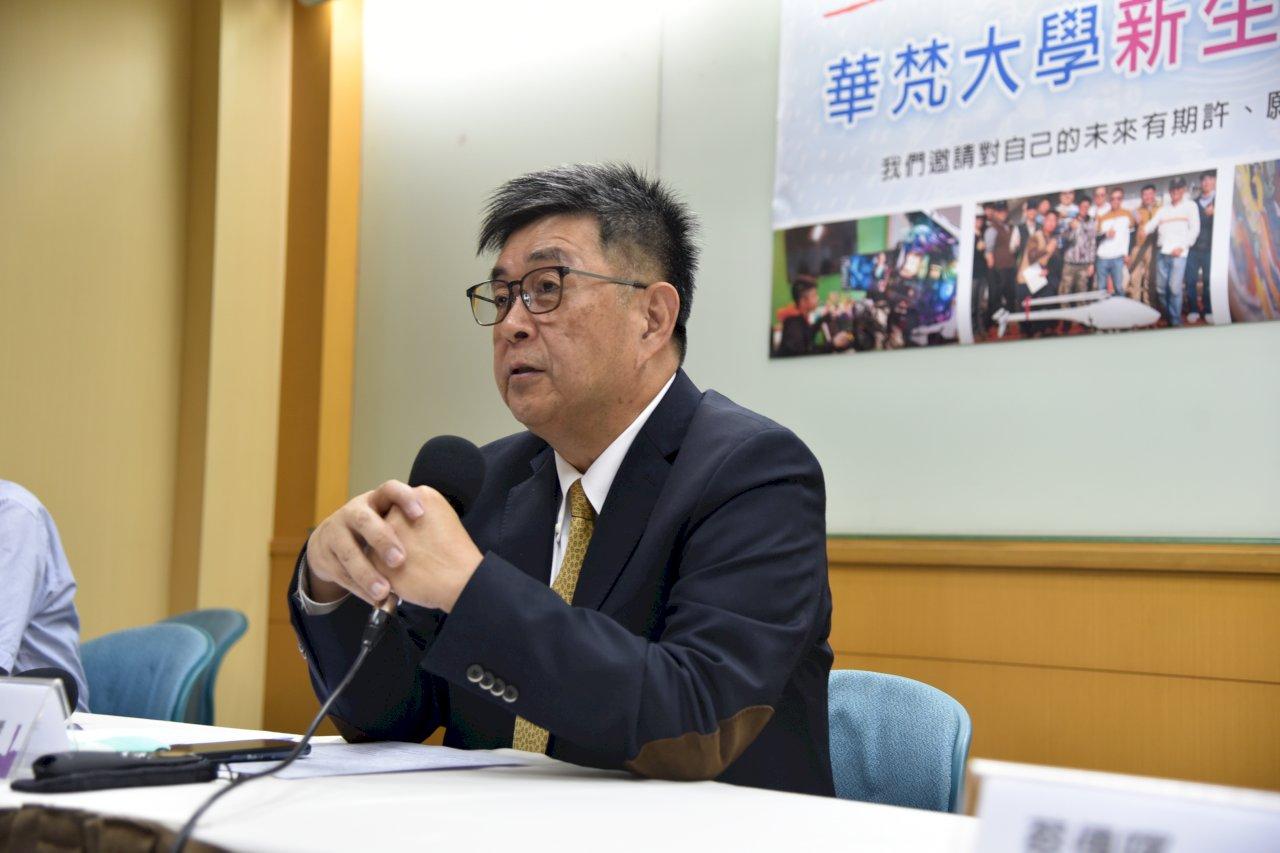 華梵大學創先例 通過創新共學計畫4年免學費
