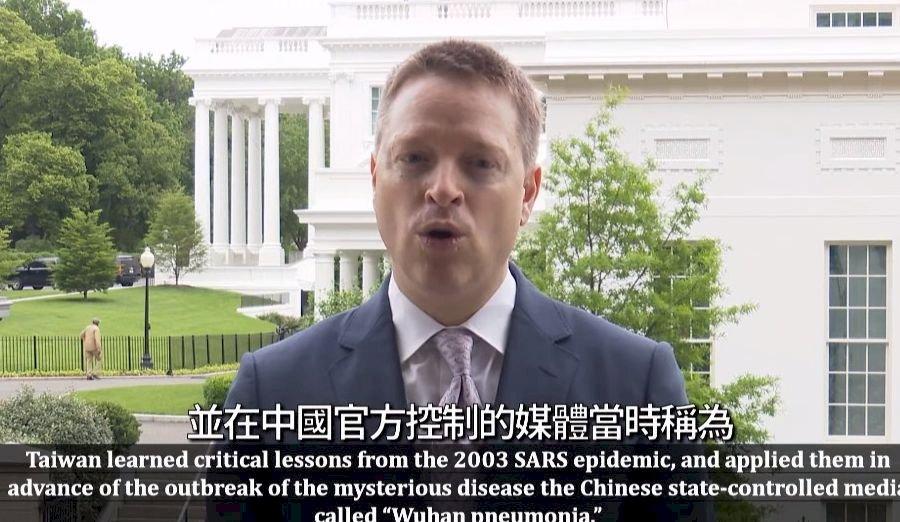 白宮國安會分享博明影片 祝賀蔡總統就職