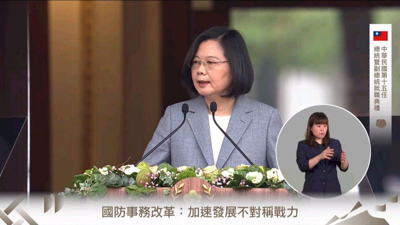 國防改革 蔡總統:發展不對稱戰力、提高後備人員素質、強化申訴機制