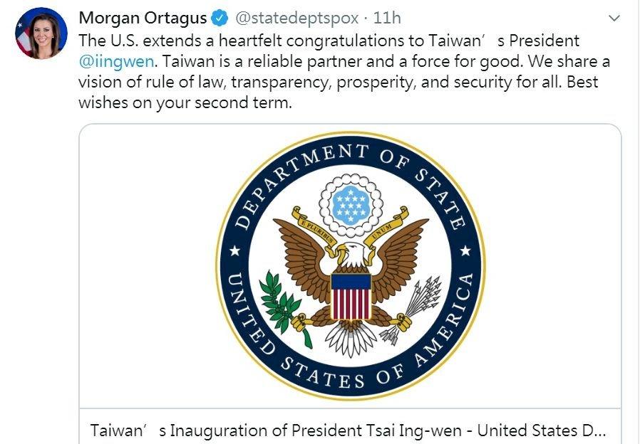 美官員議員賀蔡總統連任就職 讚台灣為民主典範