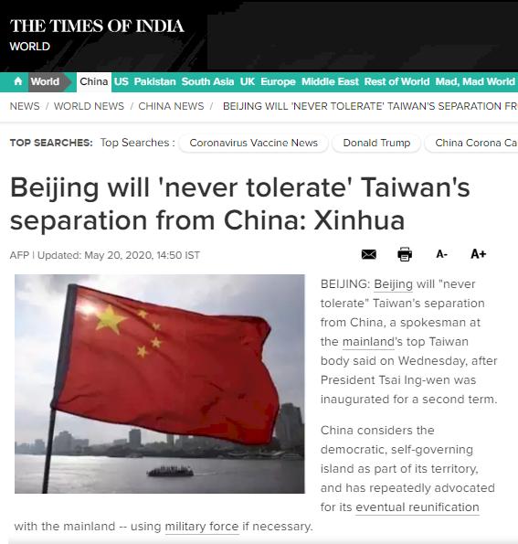 印度媒體報導蔡總統就職 強調台灣拒一國兩制