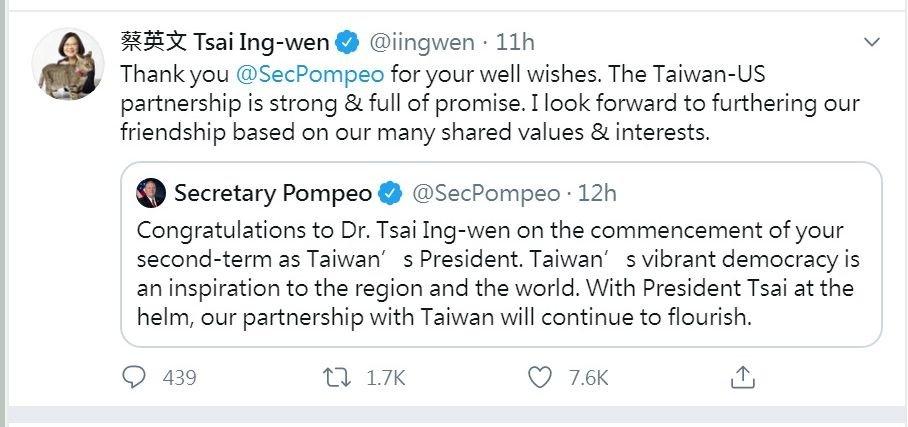 美國務卿祝賀就職 蔡總統:將持續深化台美友誼