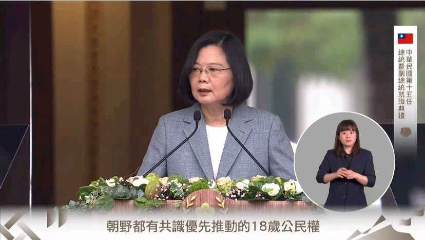 總統:優先推動18歲公民權修憲 國民法官4年內一定上路