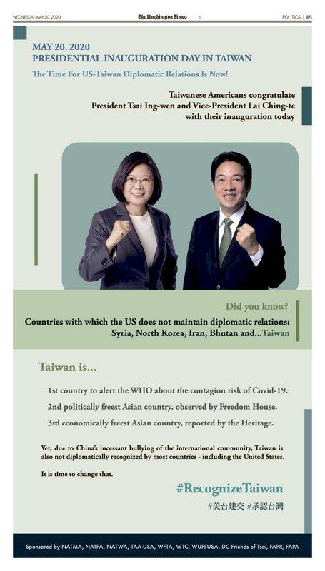 海外台灣人美媒刊廣告 賀蔡總統就職籲台美建交