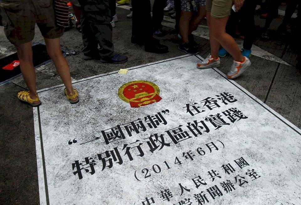 聯合國50專家呼籲中國 保障人權撤回港版國安法