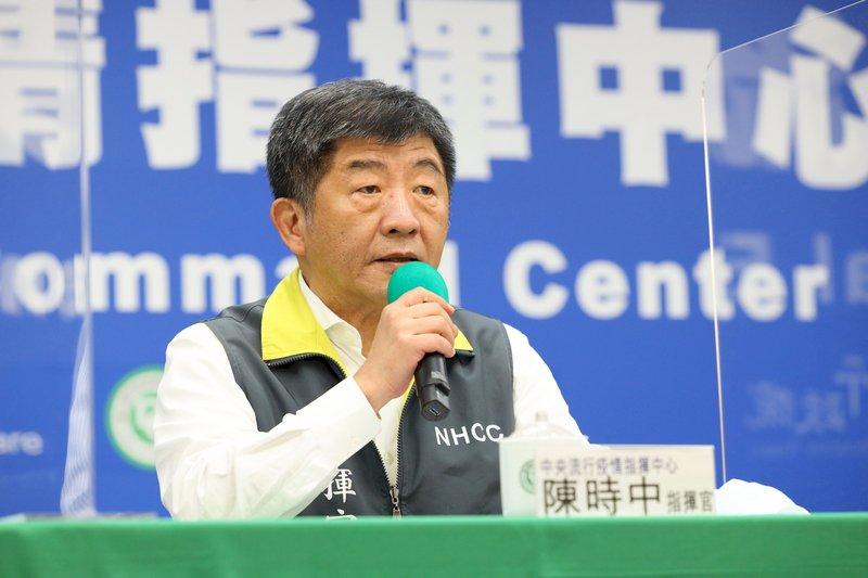 川普揚言將退出世衛 陳時中:台灣希望與美方有更多合作機會