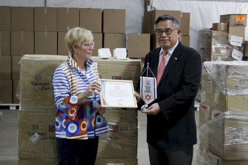 台灣10萬片口罩捐以色列 代表處交付紅色大衛之星