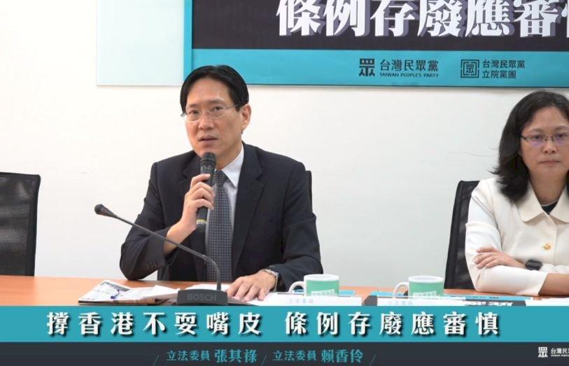 撐香港 民眾黨團籲修法賦予政治庇護法源