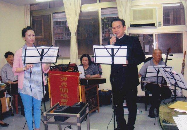 廣東大戲在台灣 沙老師教您練曲在家防疫