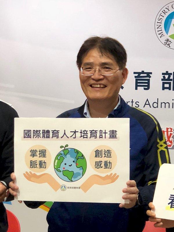 9月的中華台北羽球公開賽