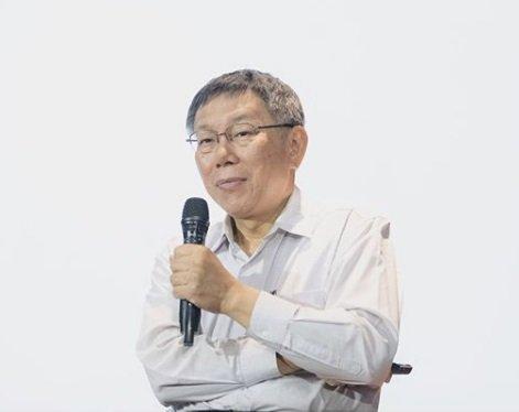 柯文哲令民眾黨 成立公投小組監督執政黨