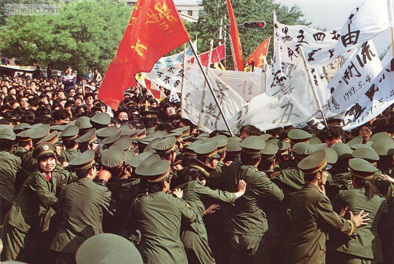 我的一九八九系列》學生紀念五四運動70周年 「五四先驅們,我們走來了!」
