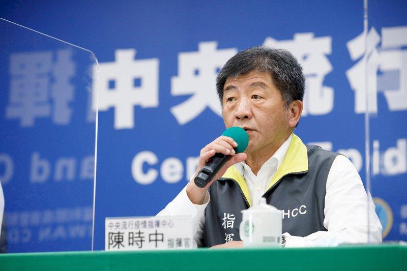 馬籲別拒絕中國疫苗  陳時中:技術性資料不完備
