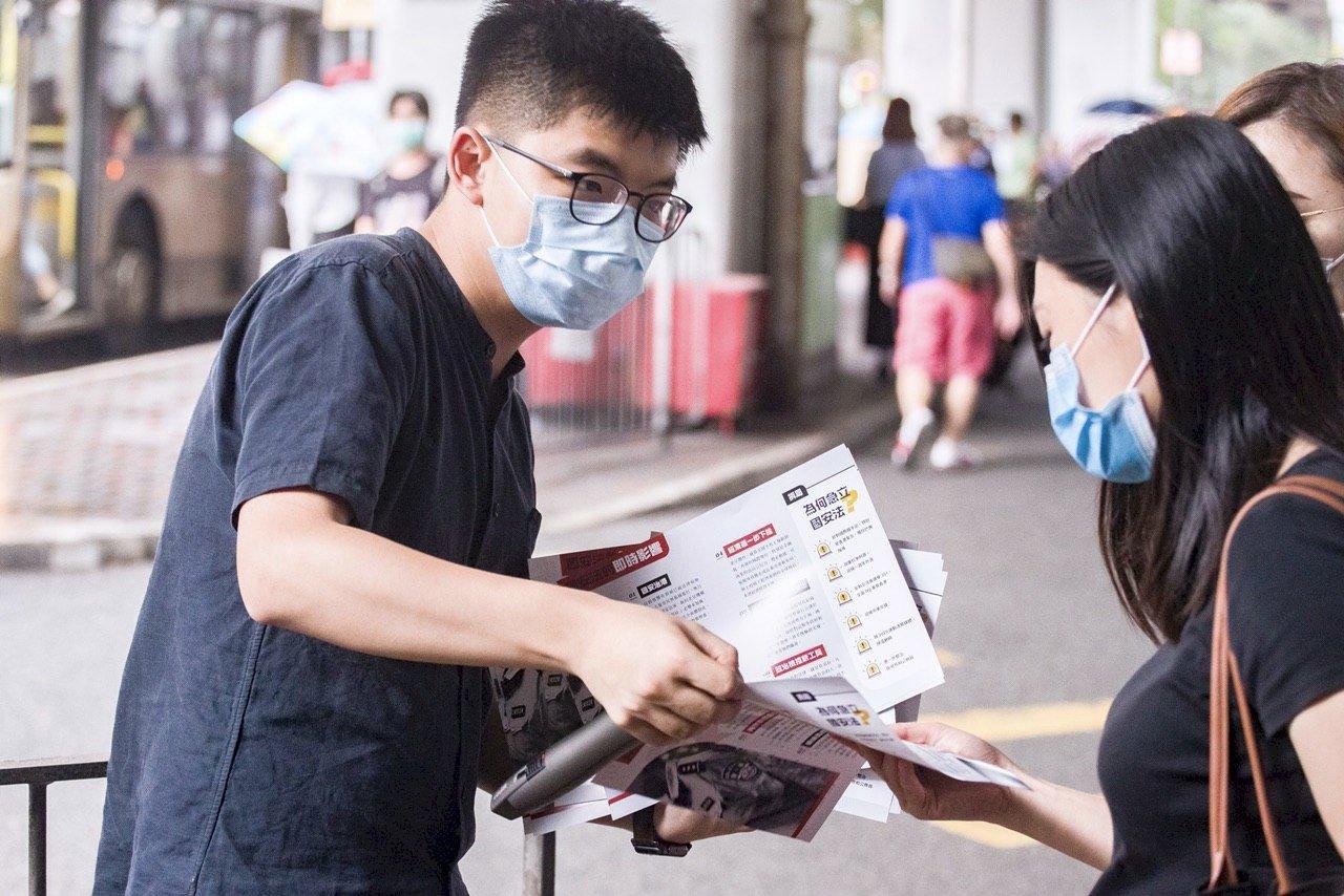 港媒:港版國安法刑度 傳最重擬處終身監禁