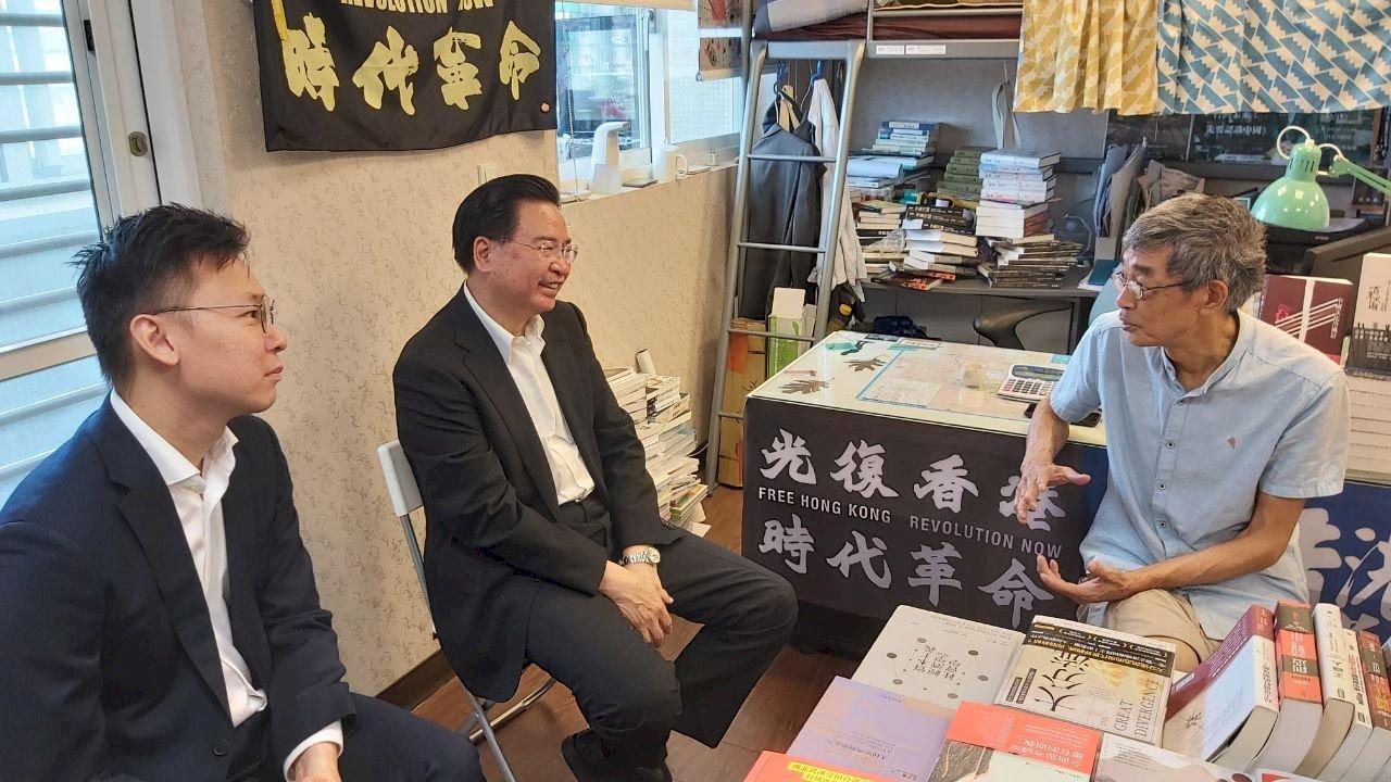 吳釗燮訪銅鑼灣書店 拜會林榮基挺香港