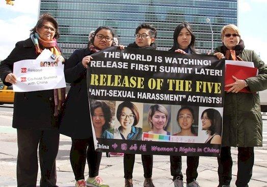 中國媒體環境變動下的中國女權運動趨勢