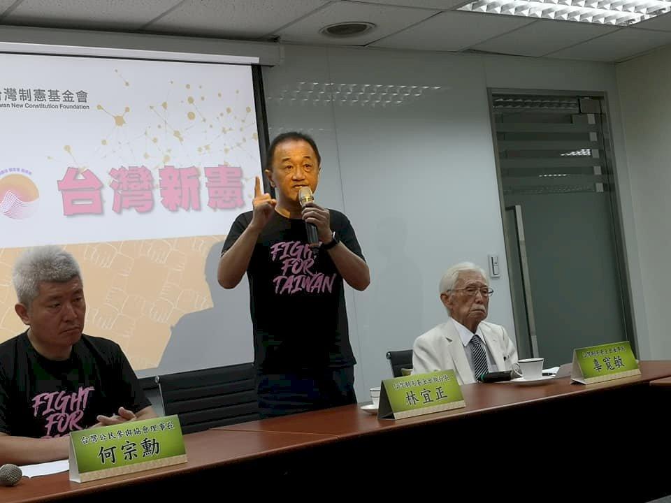 台灣新憲法公投案 台灣制憲基金會呼籲中選會勿封殺