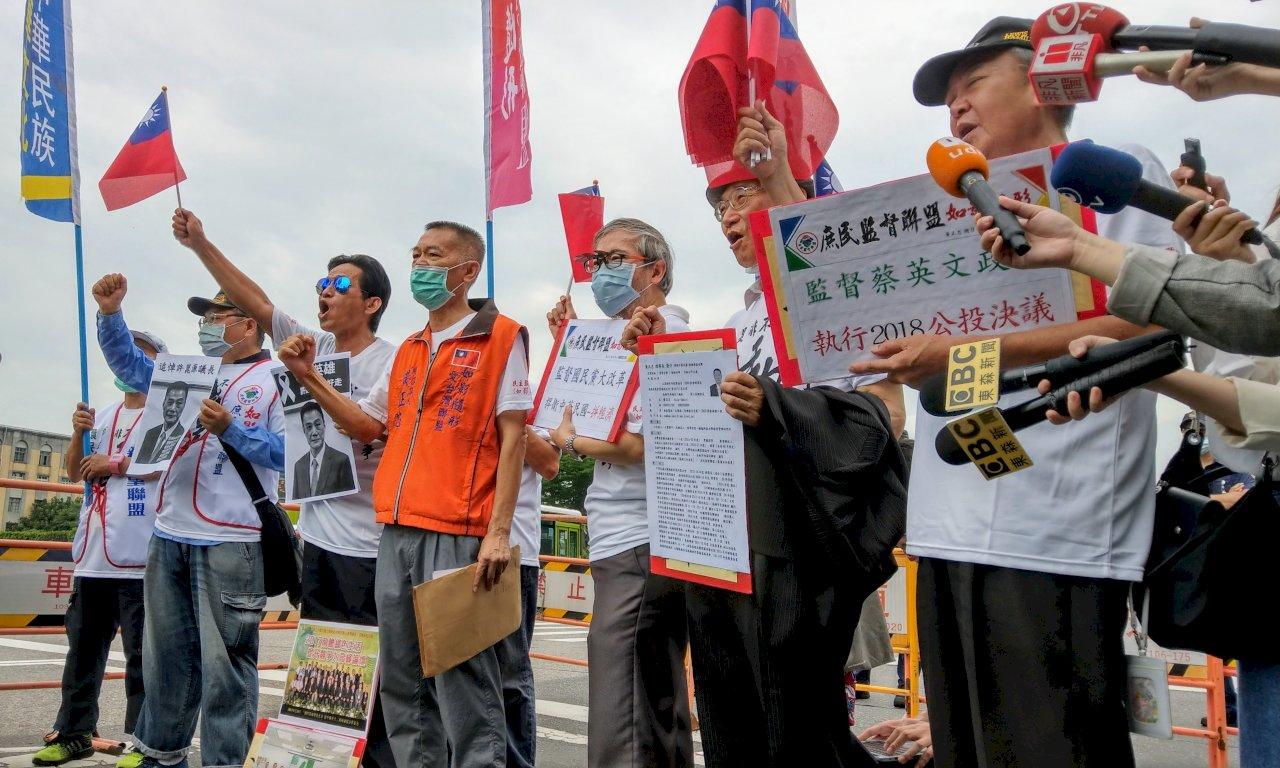 韓國瑜勸阻無效 藍營團體號召民眾週六上凱道