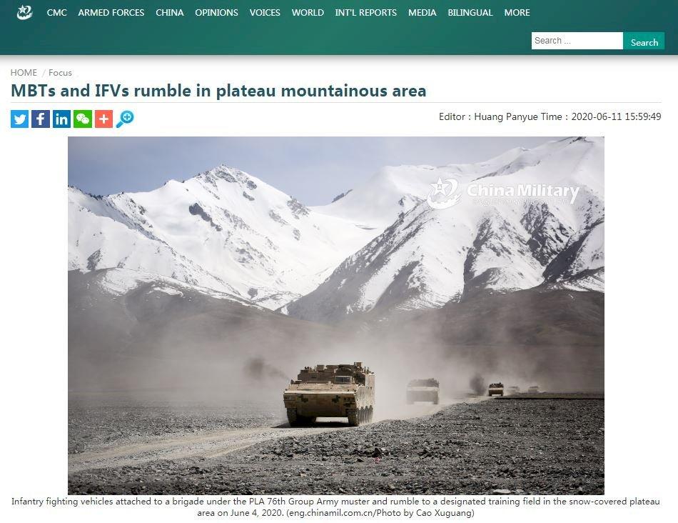 中印邊界對峙 解放軍調動合成旅舉行軍演