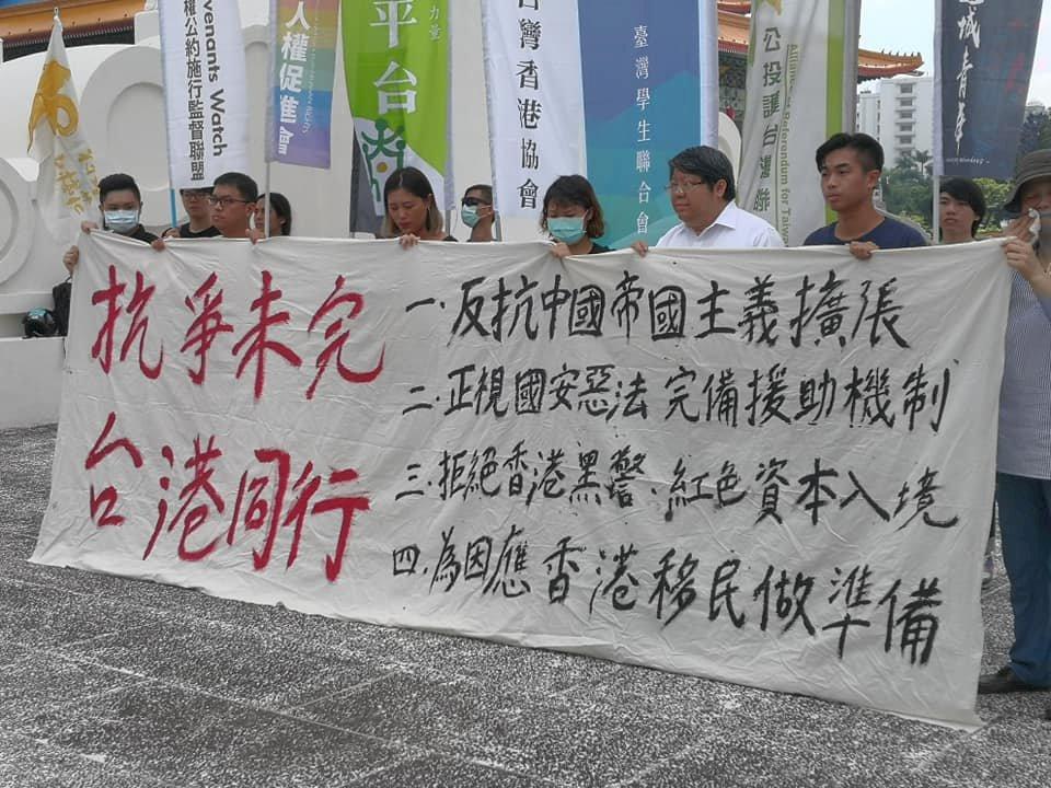 民團發起反送中晚會 籲政府兌現庇護機制提出救援方案