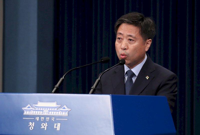 南韓開國安會議 青瓦台:不再接受北韓無理行為