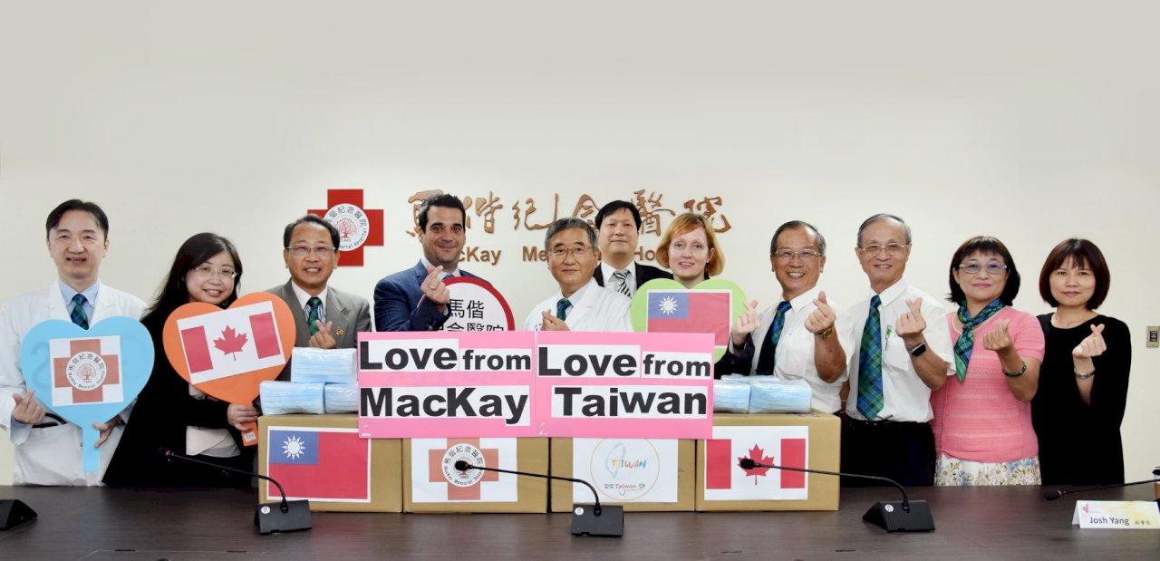 台灣口罩傳愛加拿大 馬偕捐15萬片口罩給醫療機構