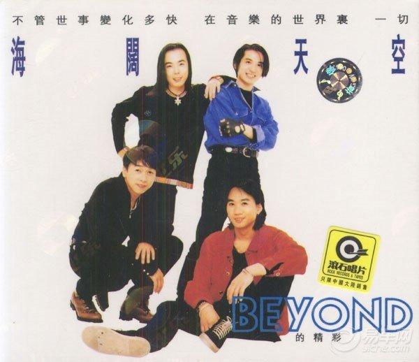 香港入侵專題(四):91-92年叩關港星:張立基、梅艷芳、周慧敏、BEYOND
