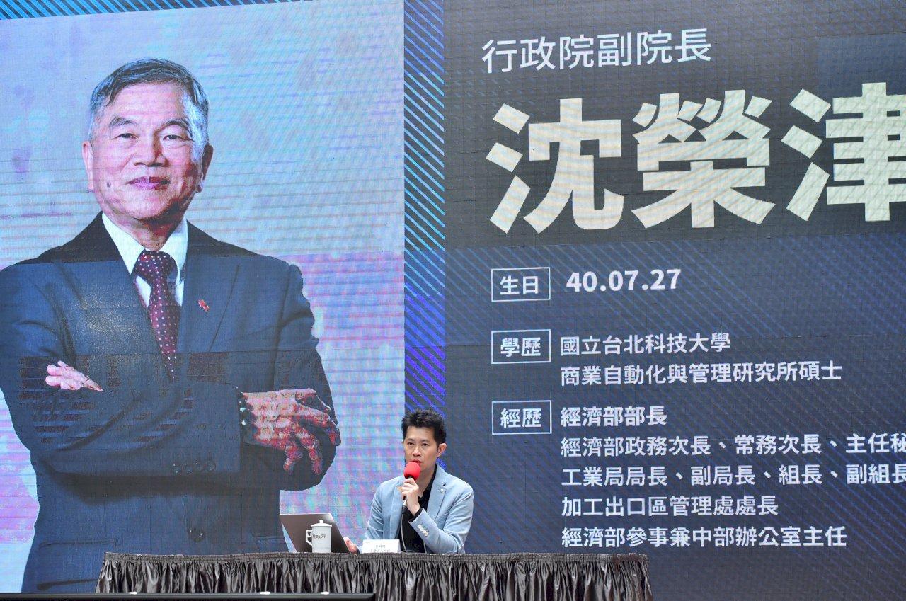 著眼疫後經濟復甦 政院宣布沈榮津接副閣揆、王美花升經濟部長