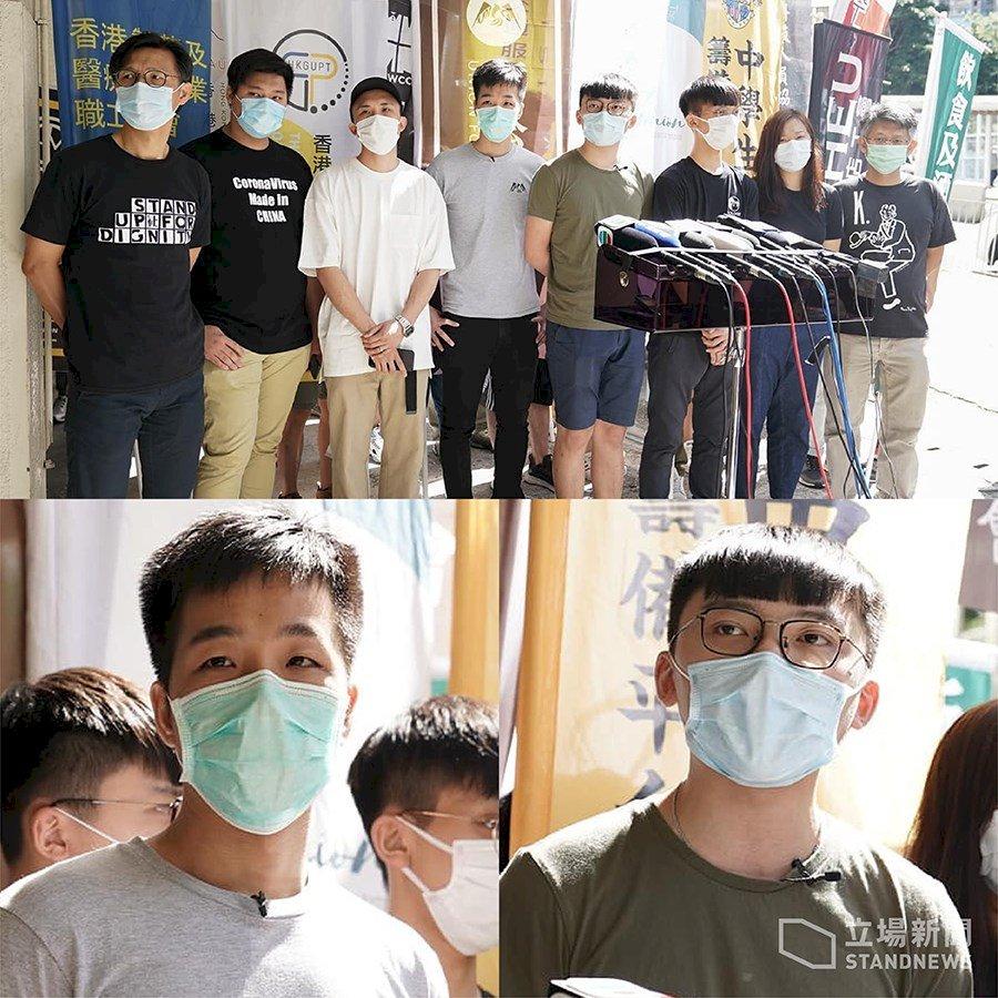 反對港版國安法 香港泛民工會公投罷工罷課