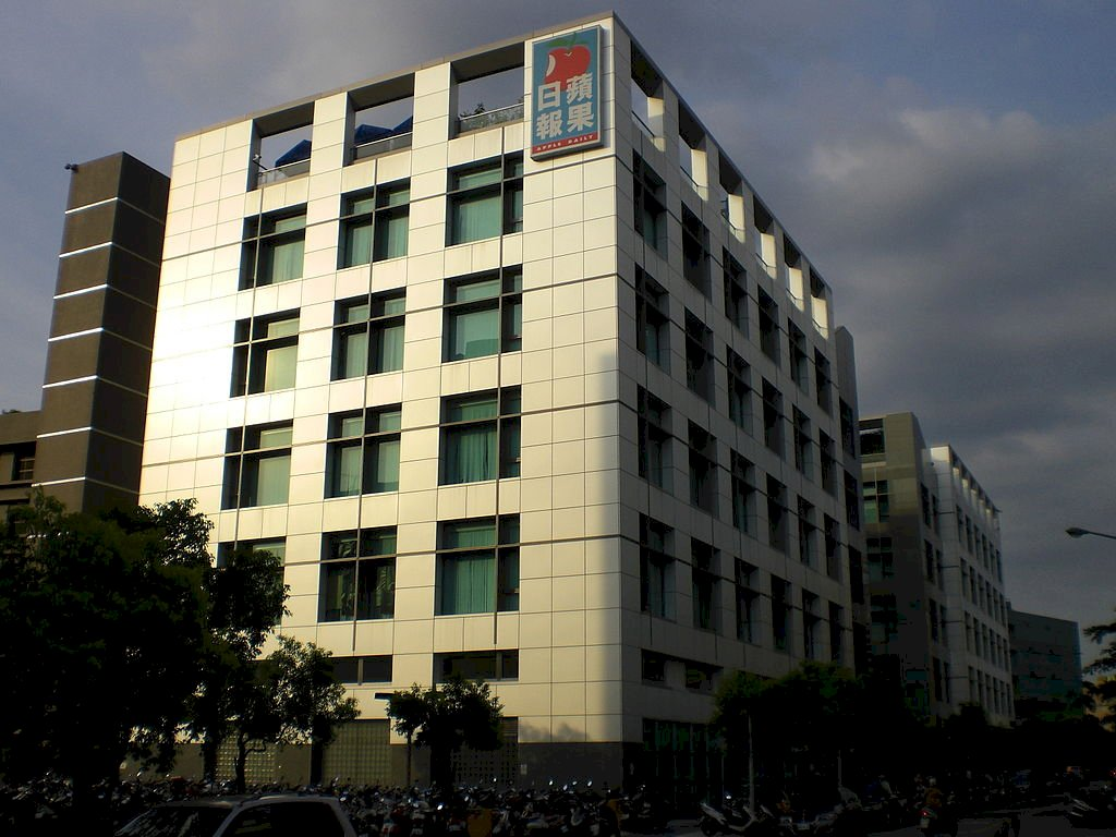 廣告壟斷與香港局勢惡化打擊 台灣蘋果日報宣布紙本18日起停刊