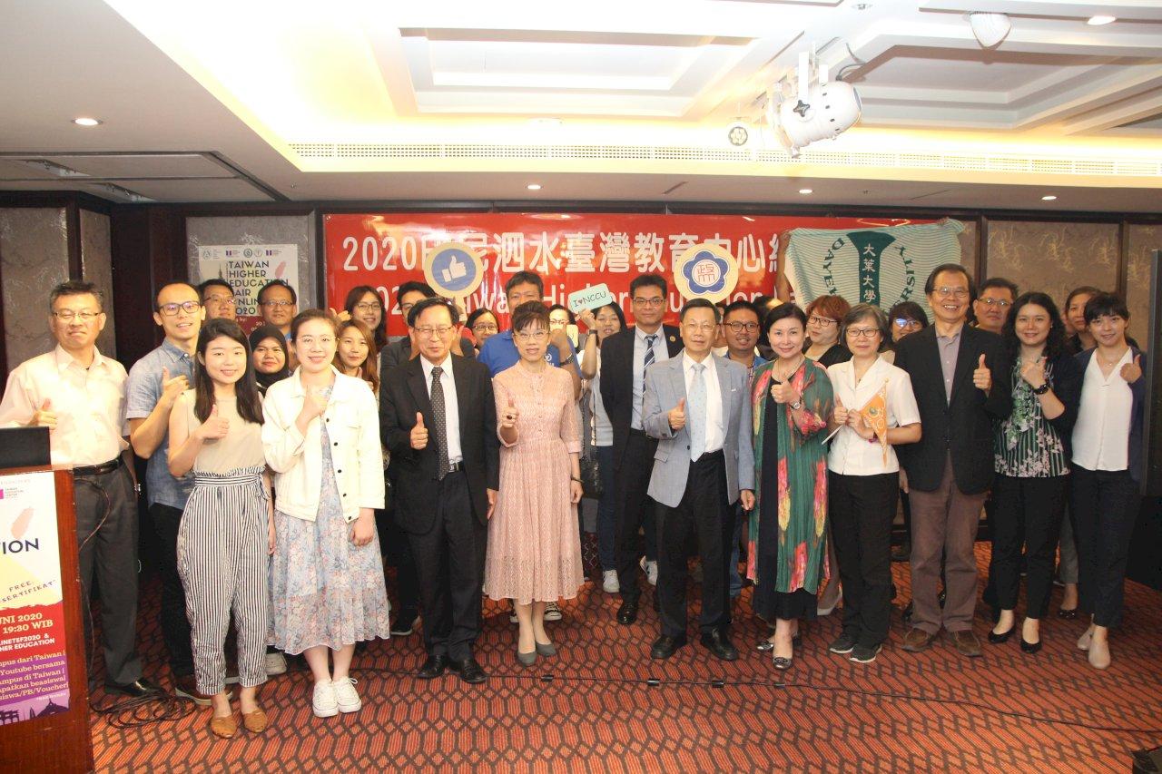 印尼台灣高教展首度線上舉行 交流格外熱烈