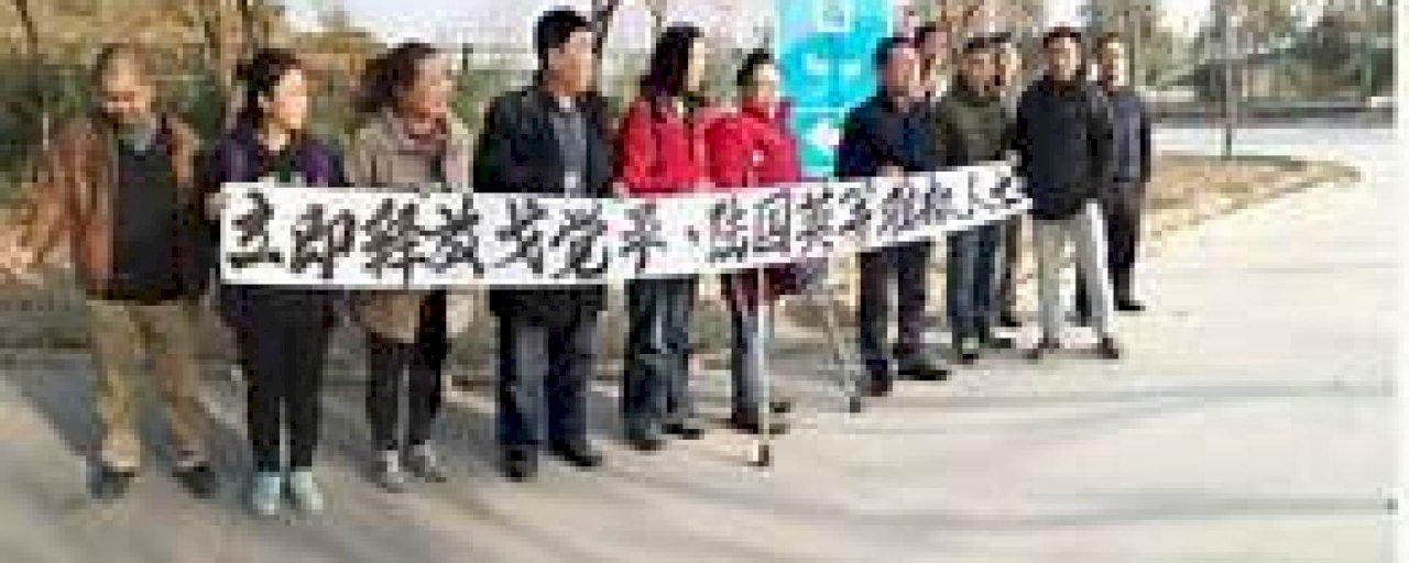 從蘇州維權人士戈覺平被判刑 看中國法治實況