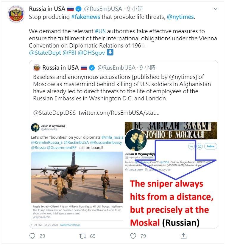 紐時報導俄給賞金獎勵殺美軍 俄國嚴厲譴責