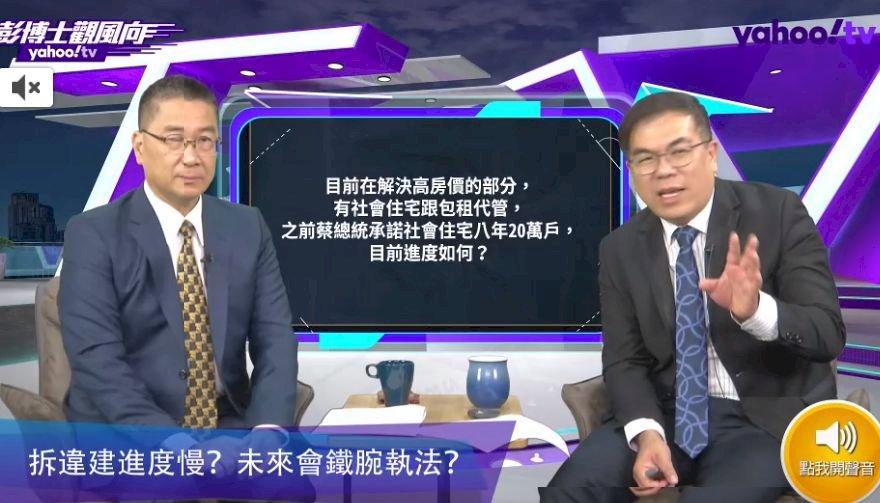 徐國勇:釣魚台議題相當敏感 更名須考慮政治現實