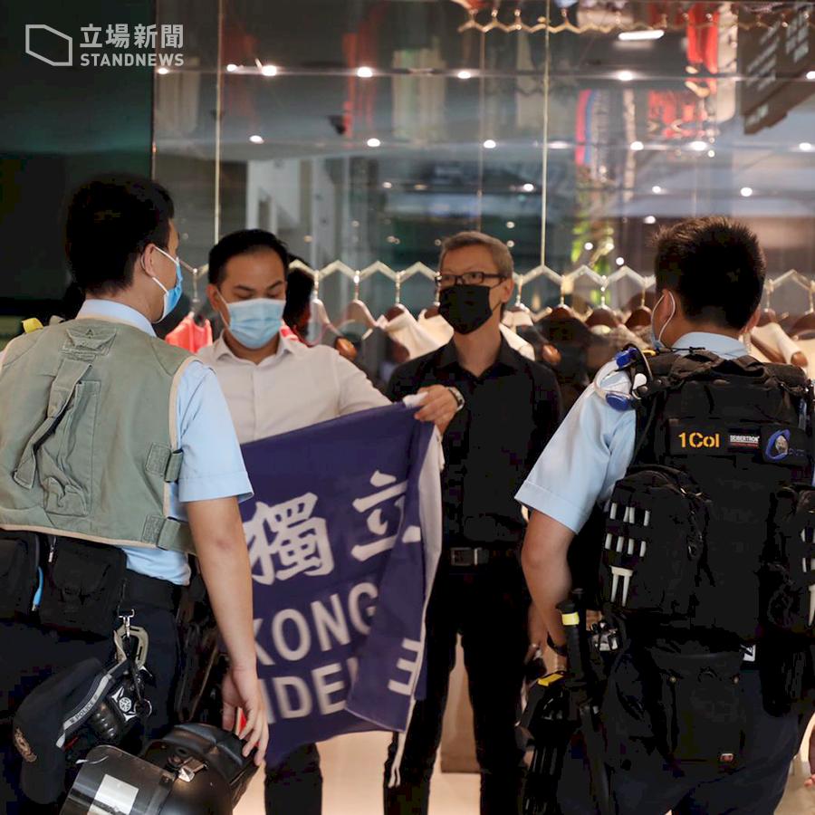 反對港區國安法 香港中環出現抗議集會