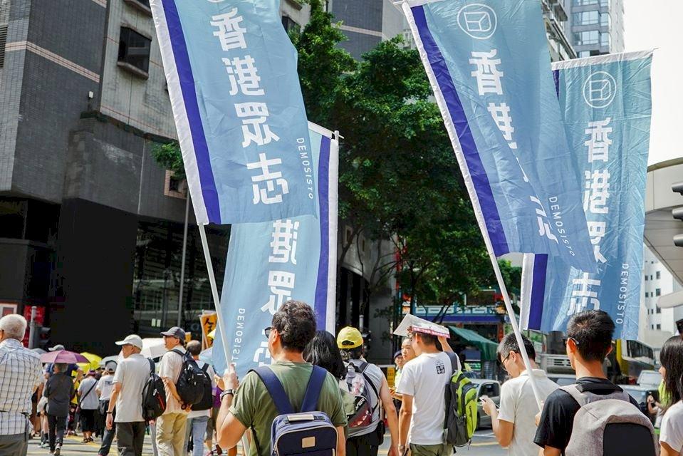 香港眾志屢遭打壓 變得名存實亡