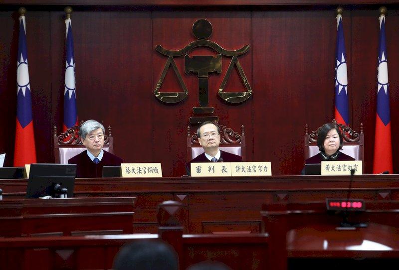 黨產條例合憲 黃虹霞:勿將大法官指為政治叛徒