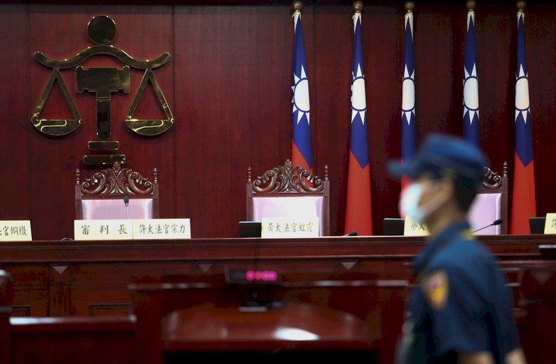黨產條例釋憲言詞辯論 國民黨指部分大法官應迴避