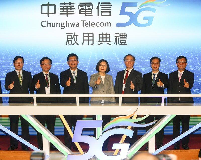 總統:台灣進入5G時代 落實數位國家最關鍵一步