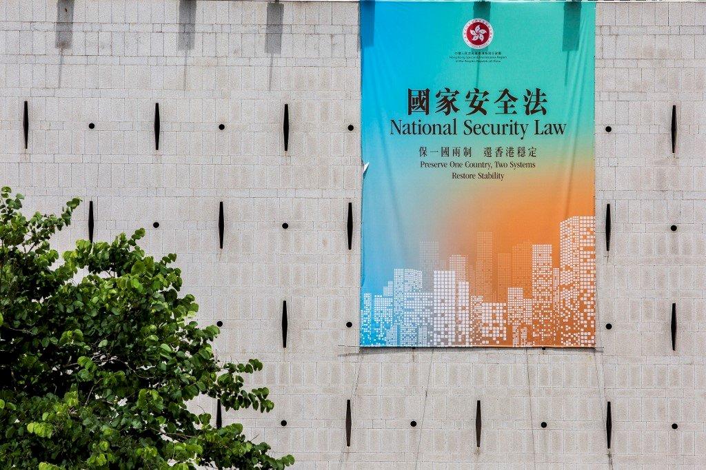 港區國安法 媒體:重案可送中國大陸審理