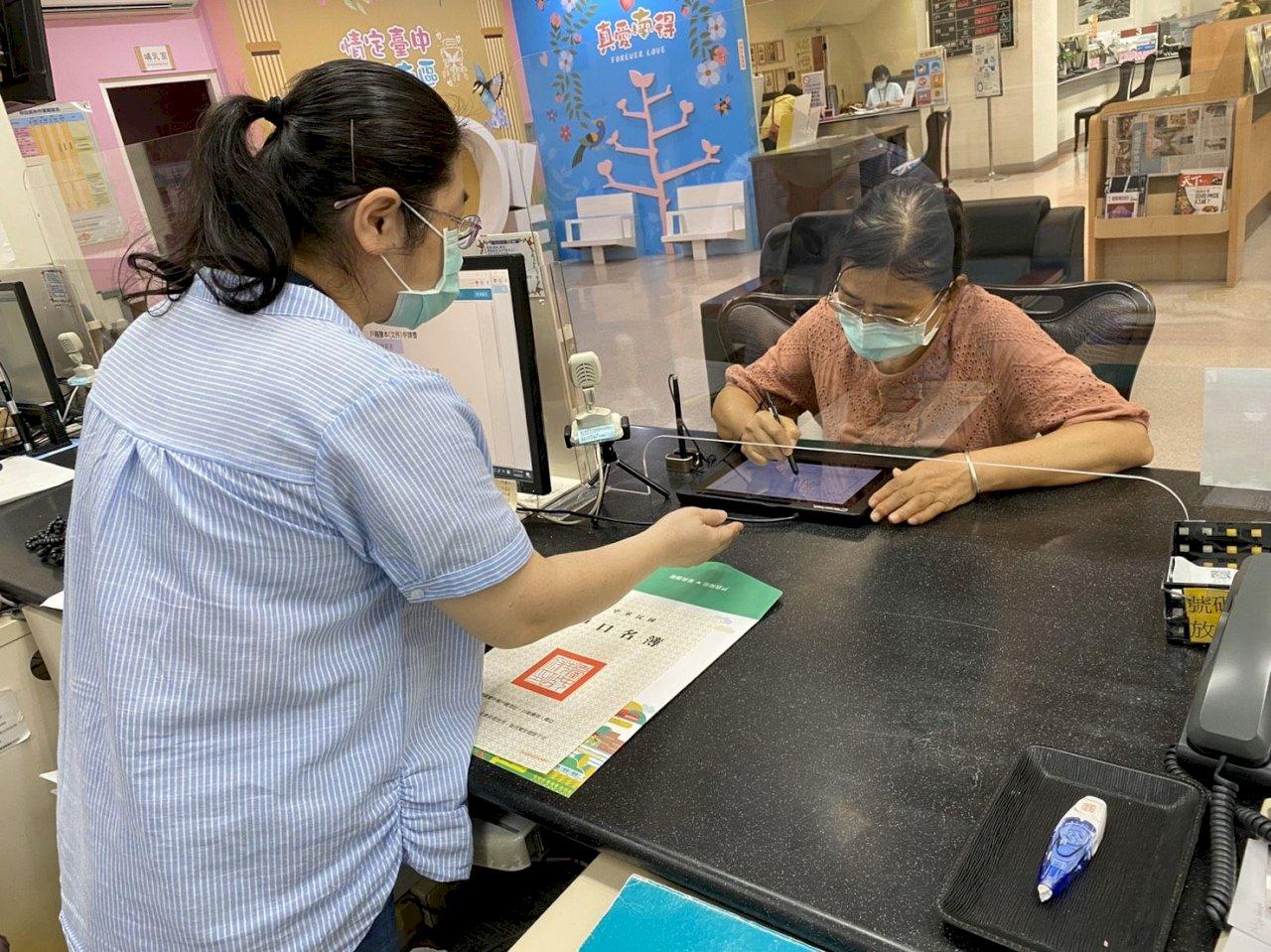 防疫優先  內政部:戶籍登記逾期不裁罰