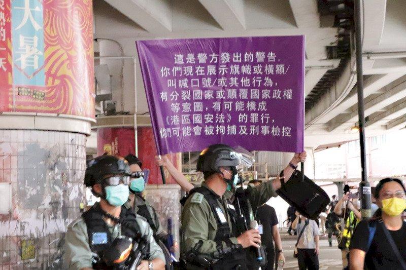 細說香港(33)二十三年迎來了最黑暗的一天
