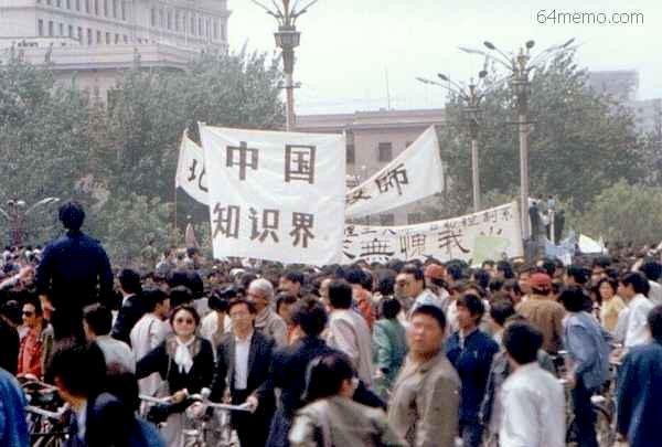 我的一九八九系列》北京知識界大遊行 聲援絕食請願學生
