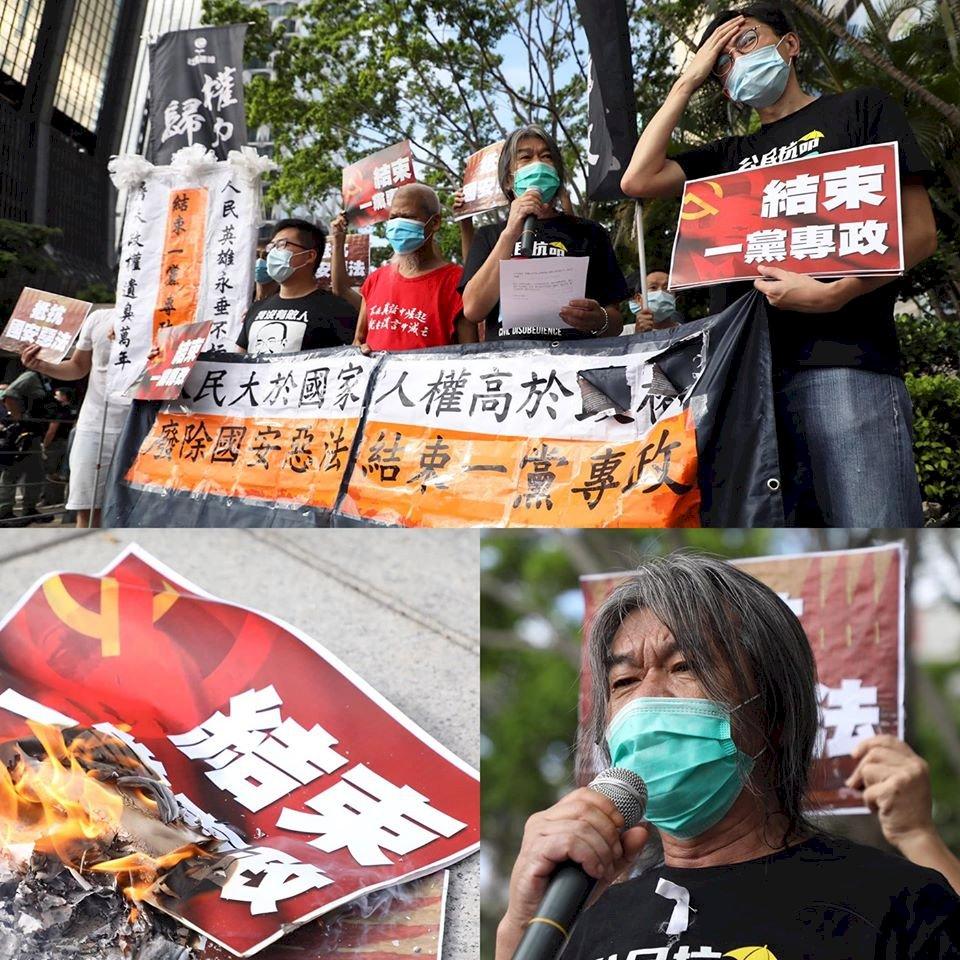 香港社民連遊行 警方首度引用港區國安法搜身