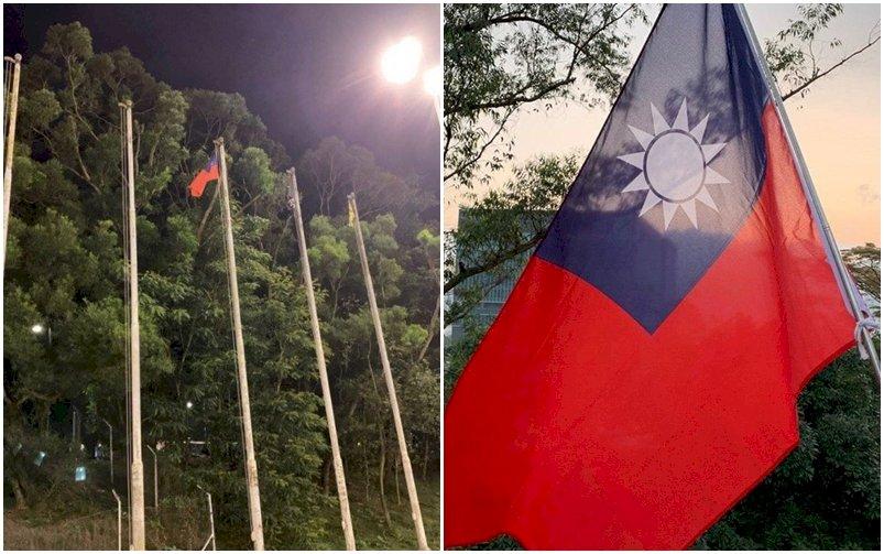 港區國安法通過後,示威還能高舉青天白日滿地紅旗?