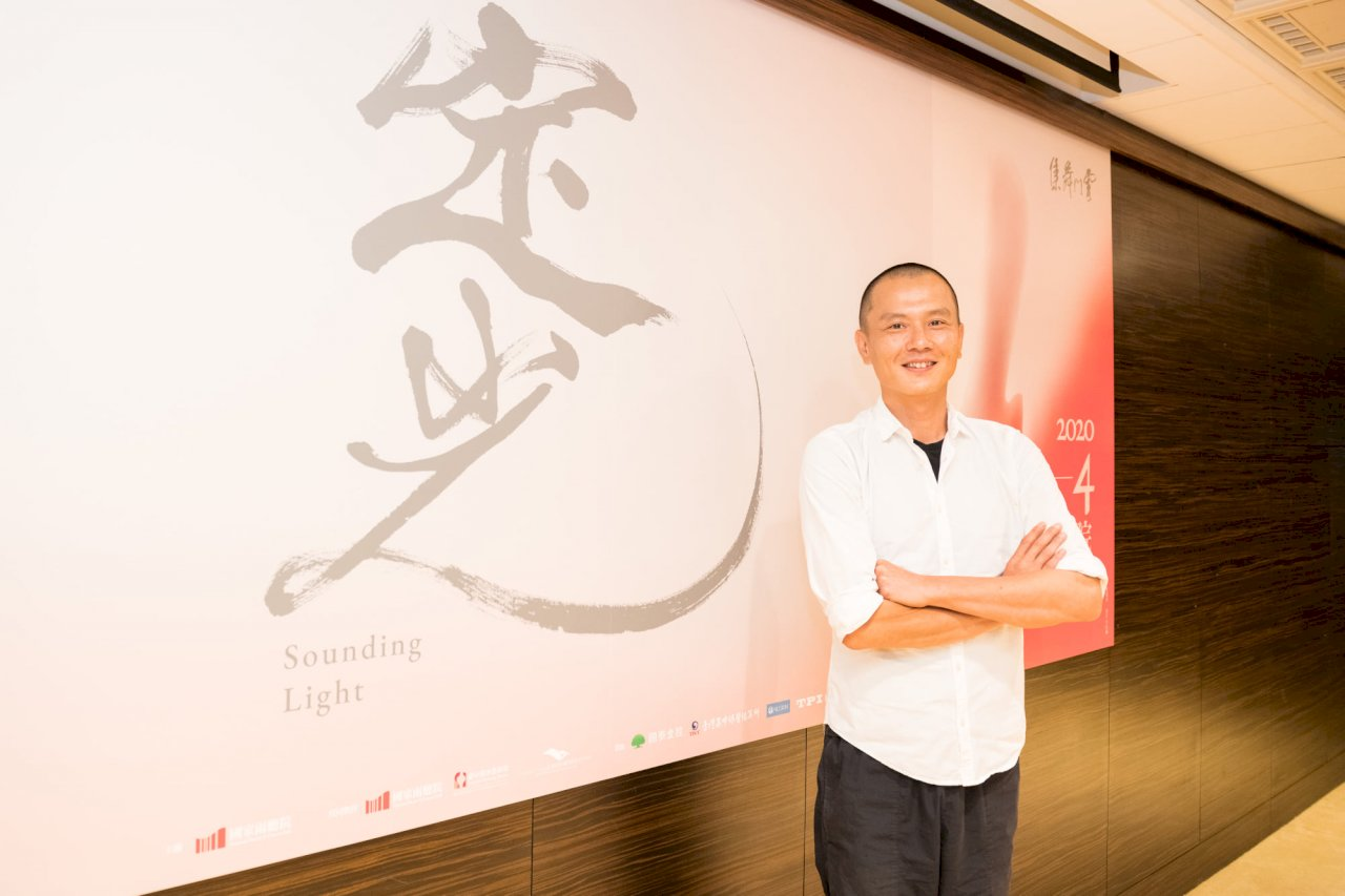 鄭宗龍新舞作「定光」 十月國家戲劇院世界首演
