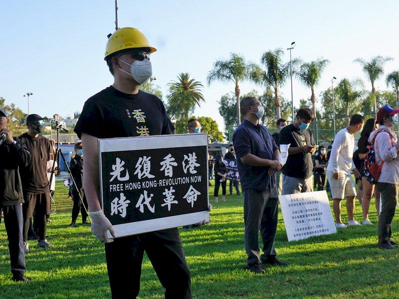 洛杉磯香港人抗議國安法 感謝台灣庇護港人