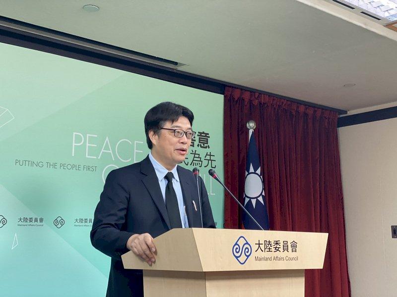 訪曾建元教授評香港停止駐台辦事處運作