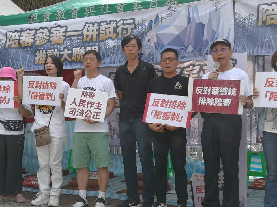 抗議排除陪審制 徐自強蘇建和籲勿草率立法